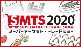 ショー スーパーマーケット トレード